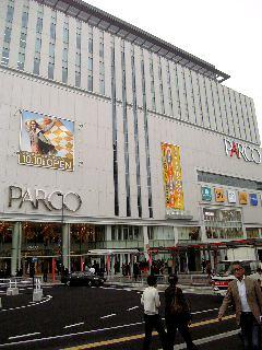 浦和PARCO☆20071009プレオープン