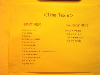 20080112@UNIT タイムテーブル